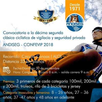 Clásica ciclística de Vigilancia y Seguridad Privada - ANDISEG - CONFEVIP -