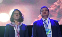 Ministra del Interior, Nancy Patricia Gutierrez